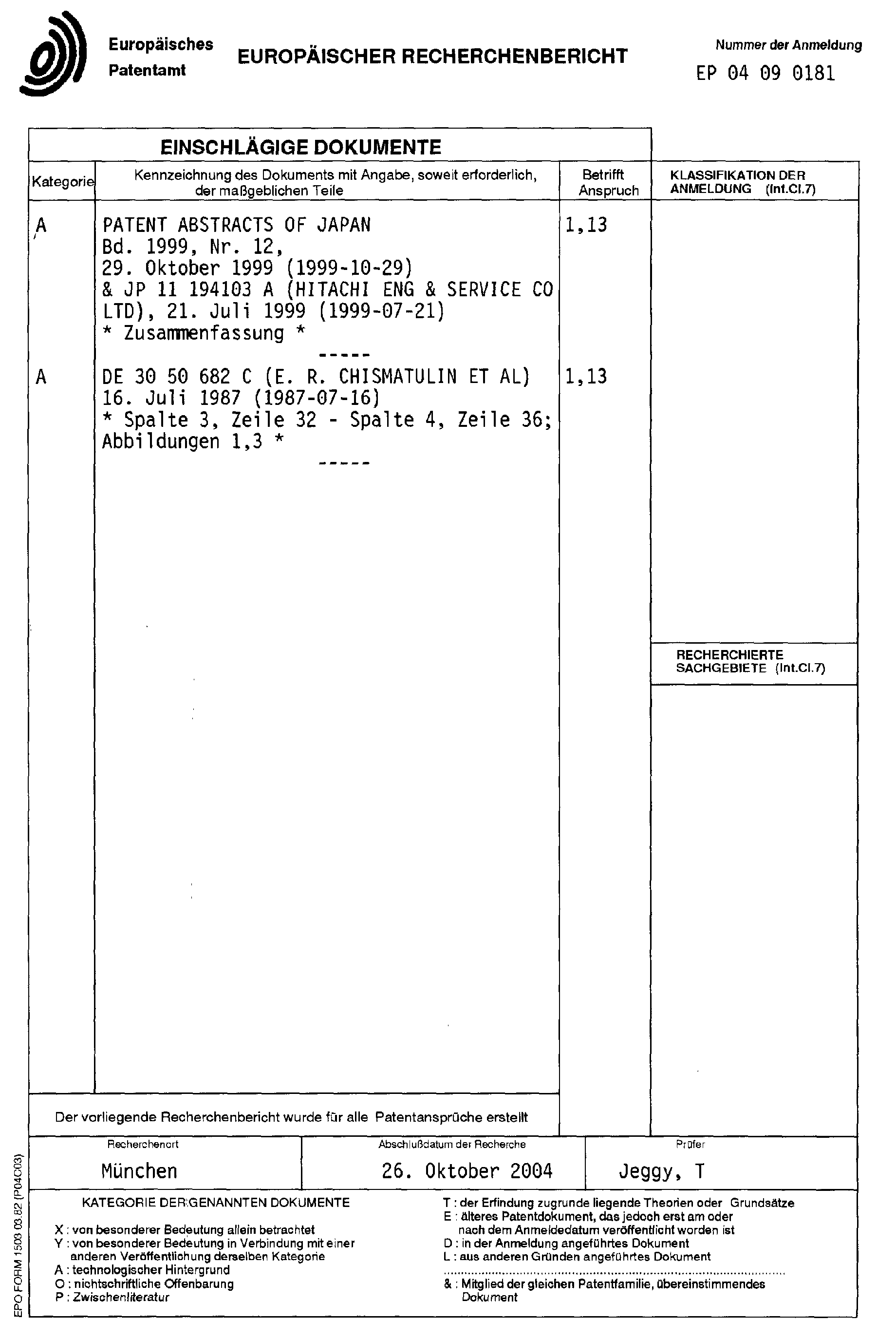Patent EP1493527A1 - Verfahren und Einrichtung zur Herstellung ...