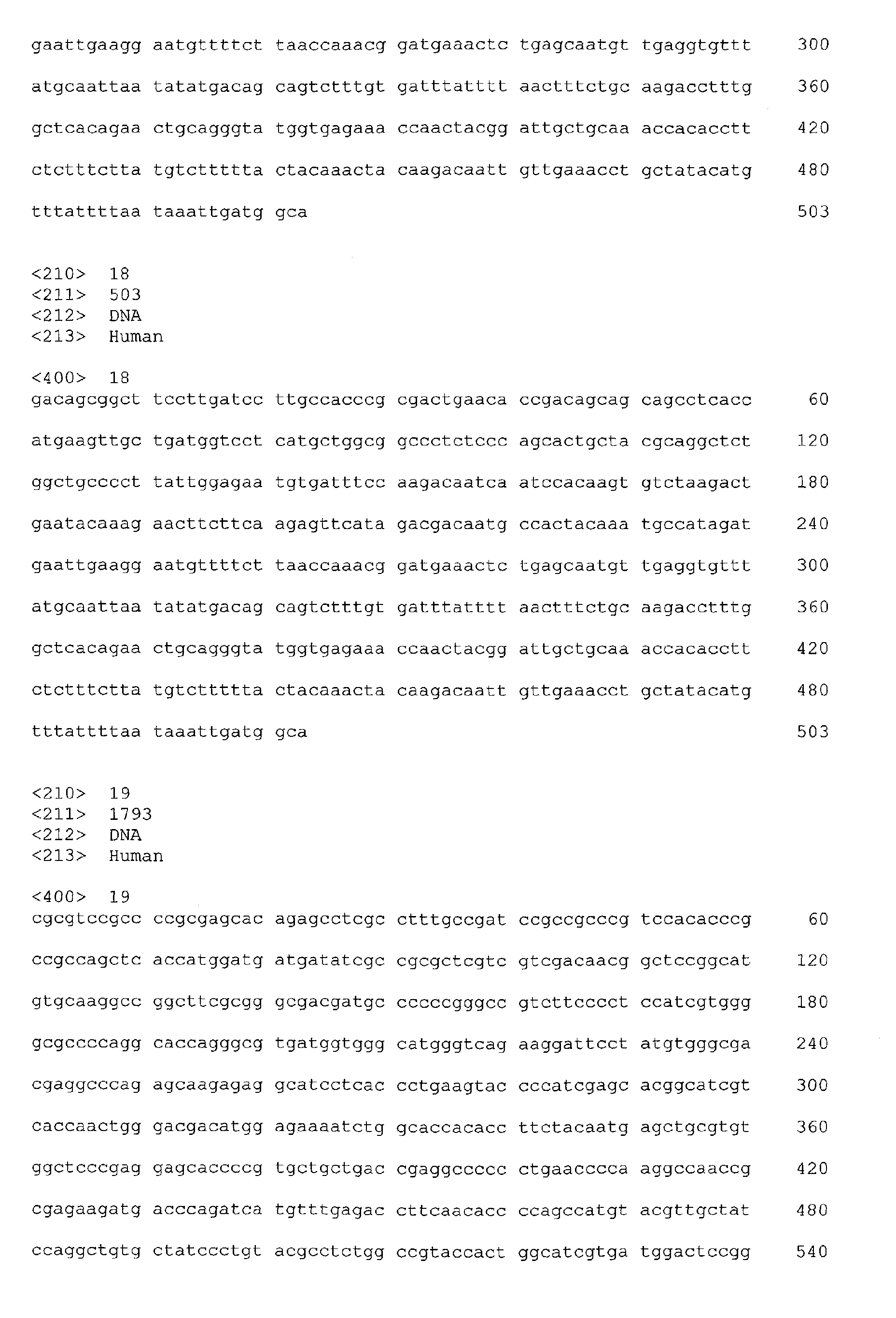Patent EP1559784A2 - Rapid extraction of RNA from cells ...