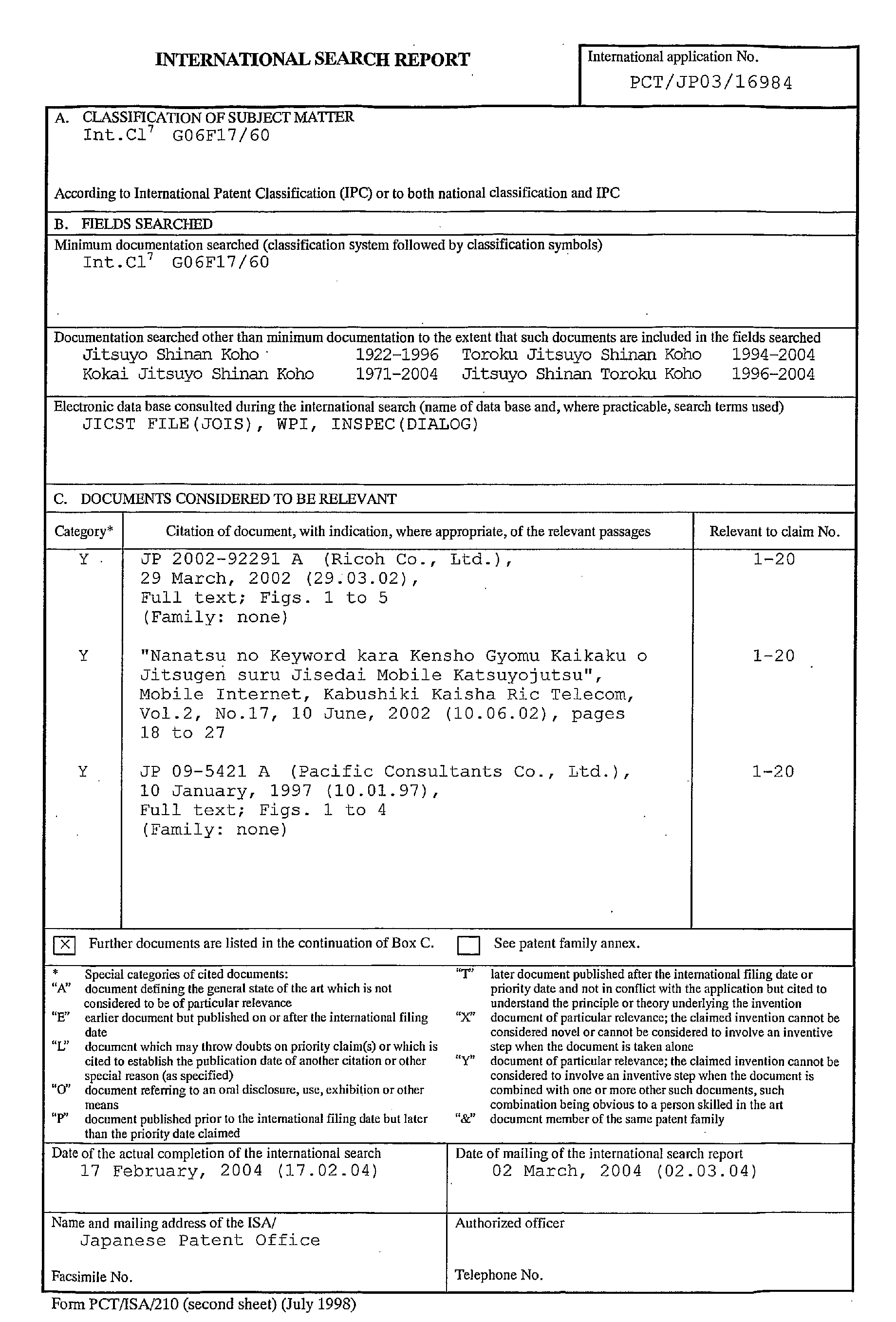 Patent ep1577804a1 analyzing system analyzing method in that patent drawing biocorpaavc