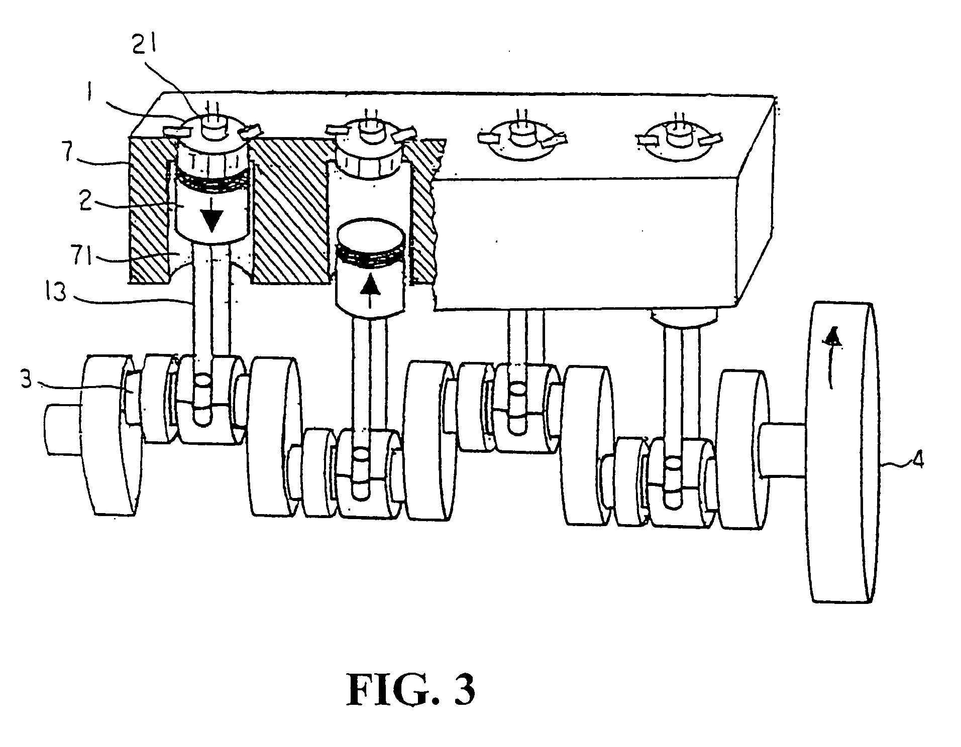 electromagnetic piston motor