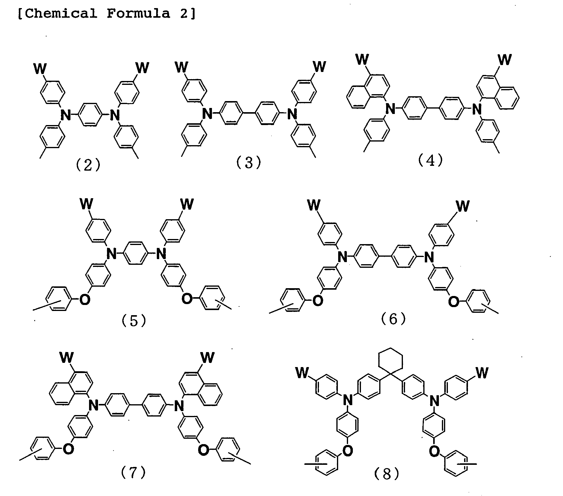 The gallery for --> Xeo2f2 Molecular Geometry