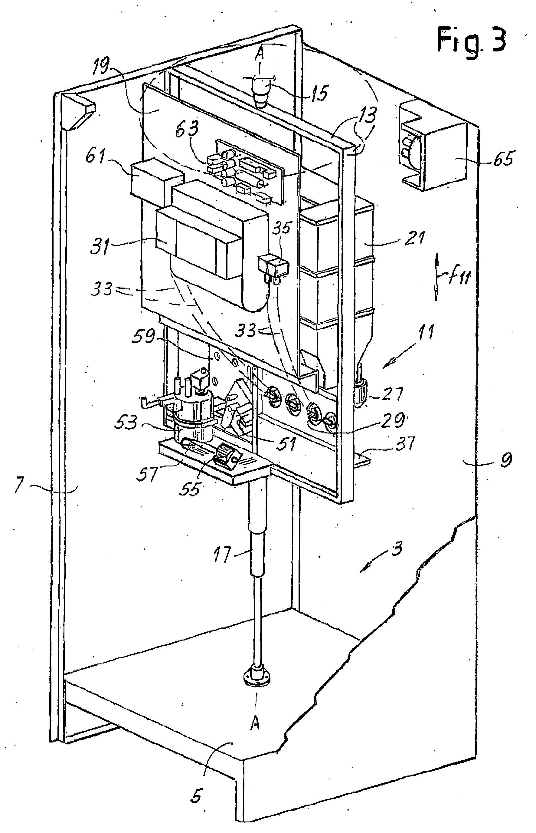 patent ep1969569b1