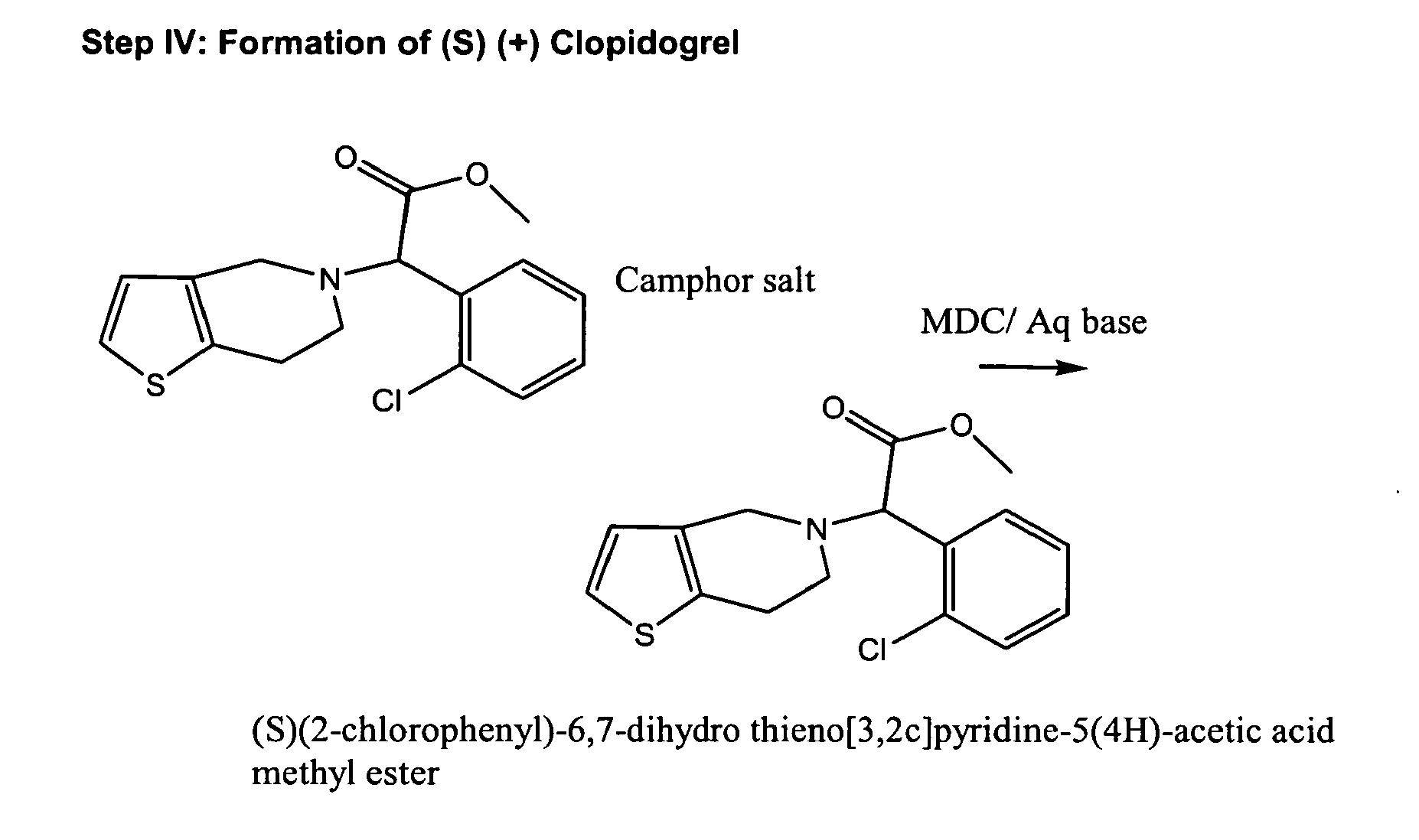 can u drink alcohol while taking ciprofloxacin