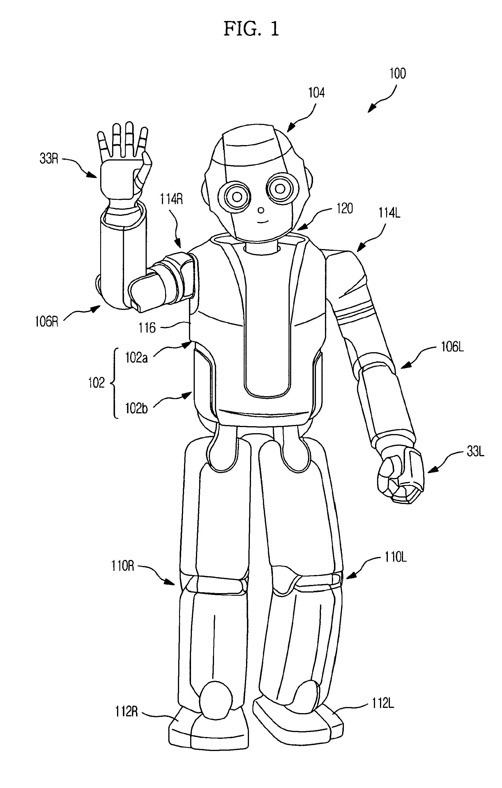 patent ep2347868b1 menschen hnlicher roboter und. Black Bedroom Furniture Sets. Home Design Ideas