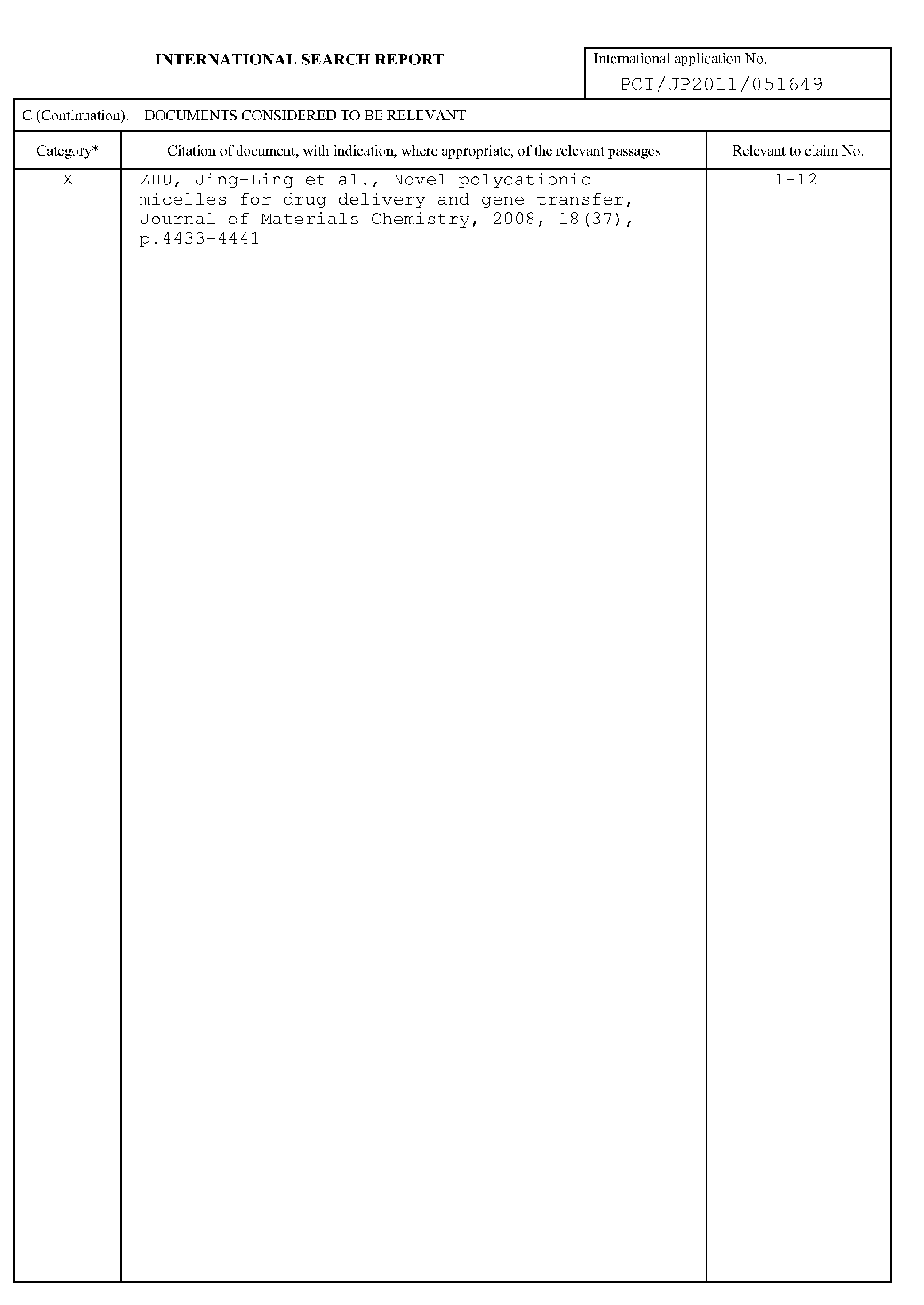 Patent EP2530073A1 Novel chain transfer agent and emulsion – Sample Phase 10 Score Sheet Template
