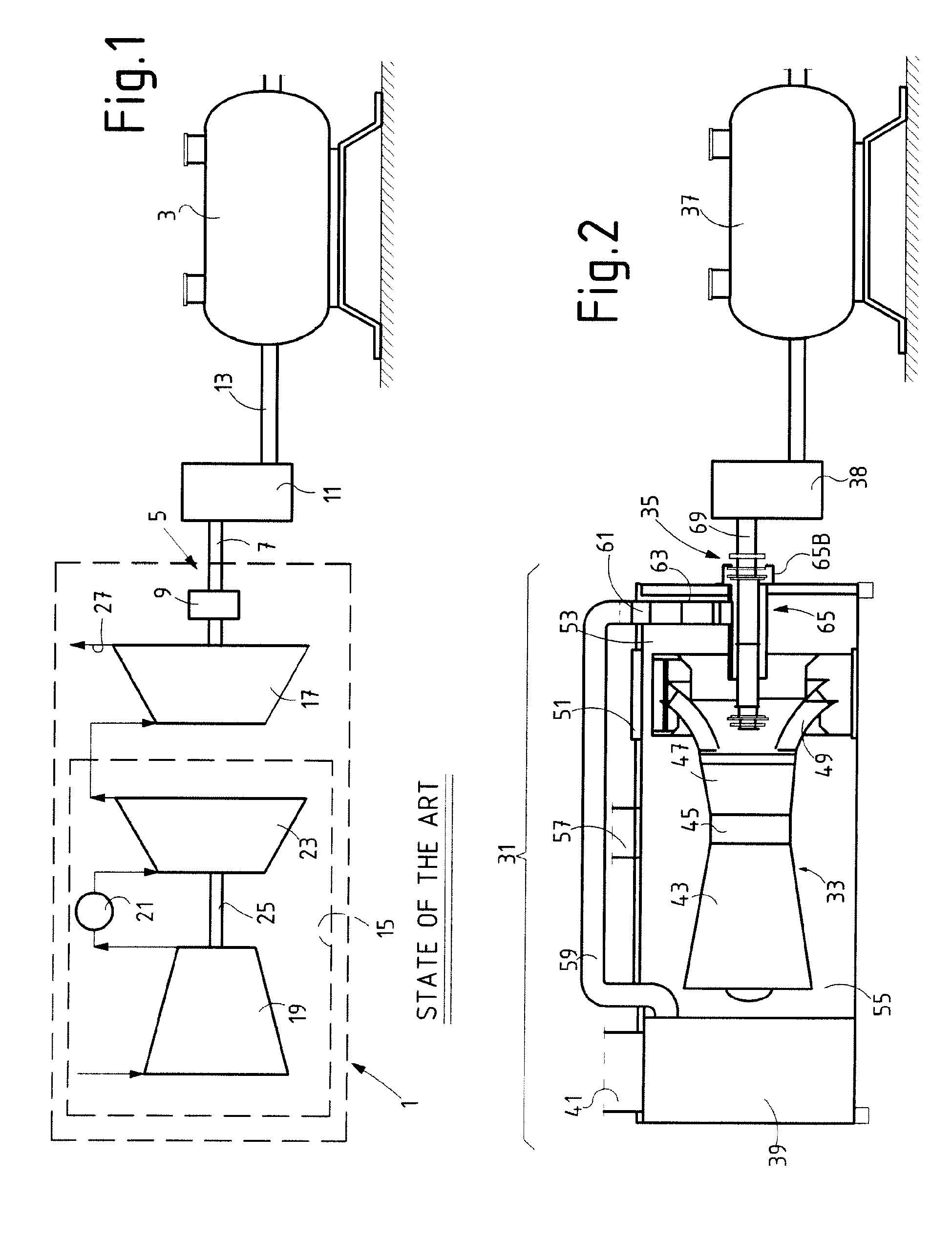 Patent EP A1 Cooling system for gas turbine load coupling