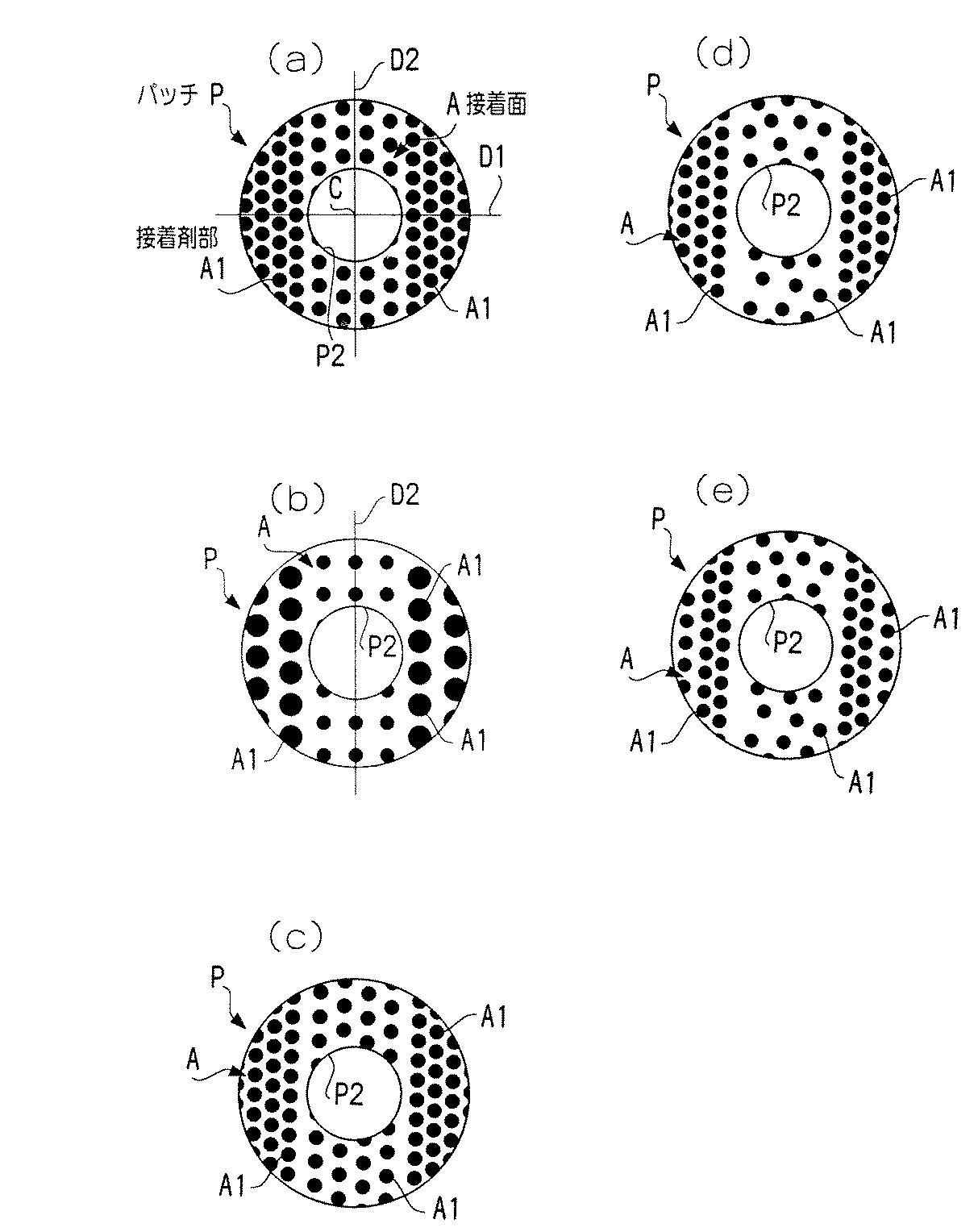 https://patentimages.storage.googleapis.com/JP5017689B2/0005017689.tif/7.png