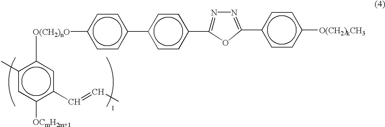 Figure US20020051894A1-20020502-C00004