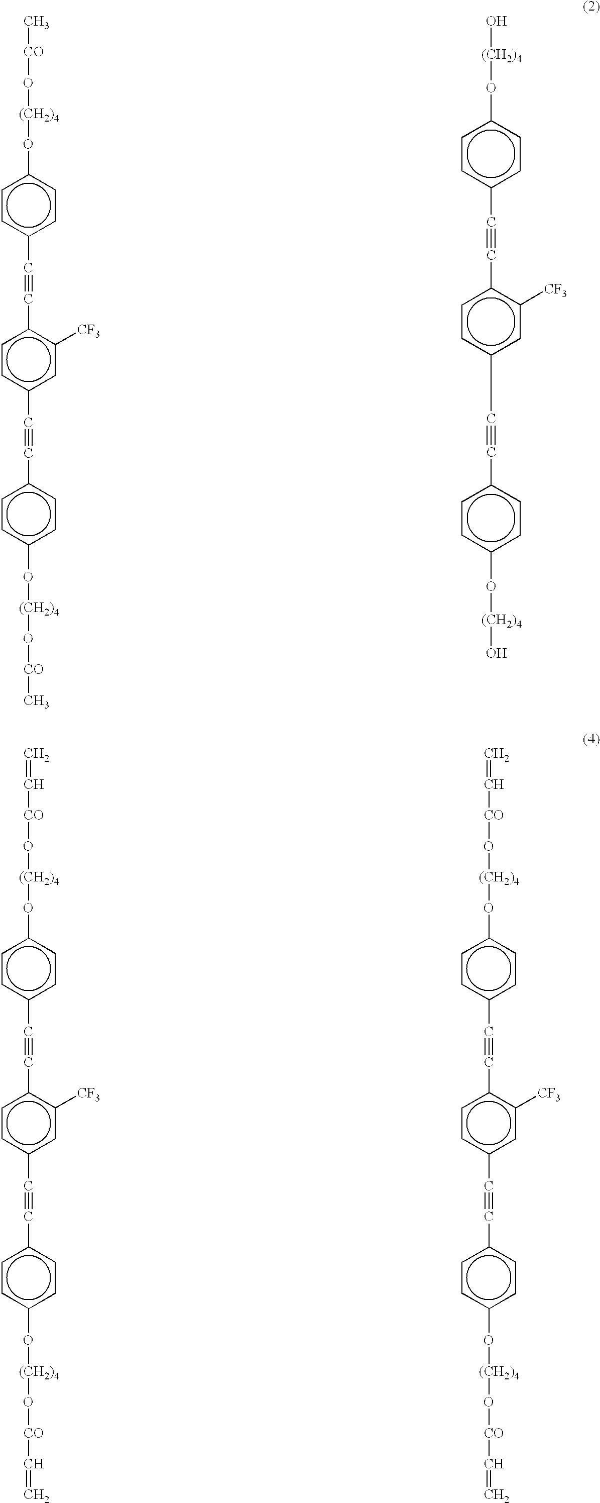 Figure US20030011725A1-20030116-C00007