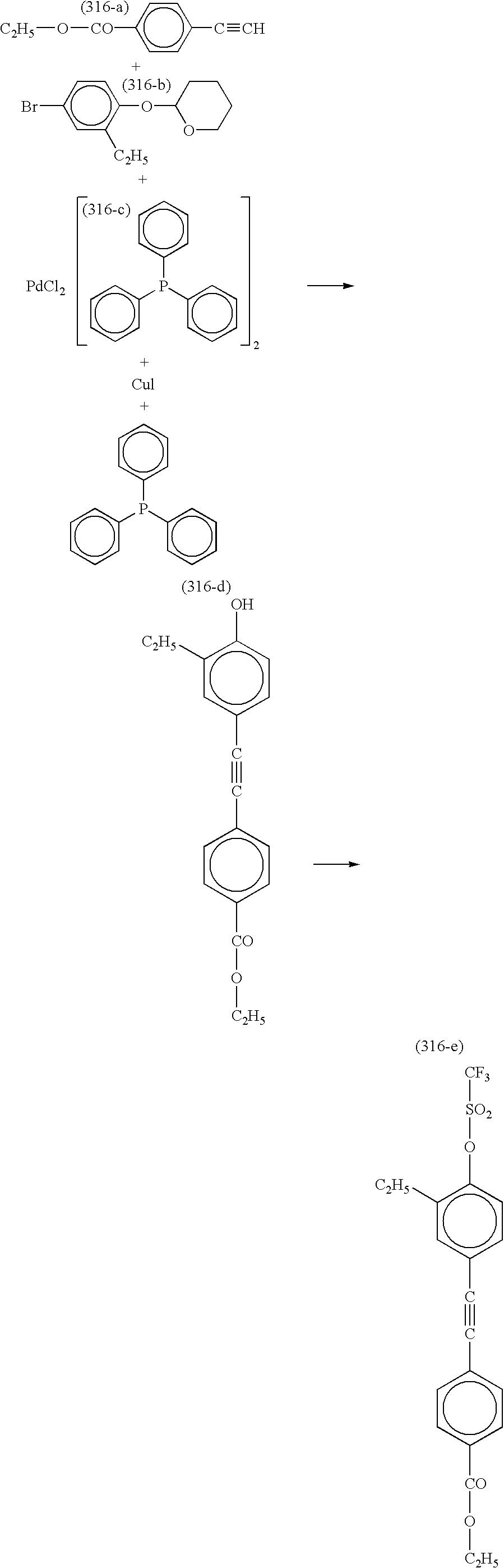 Figure US20030011725A1-20030116-C00012