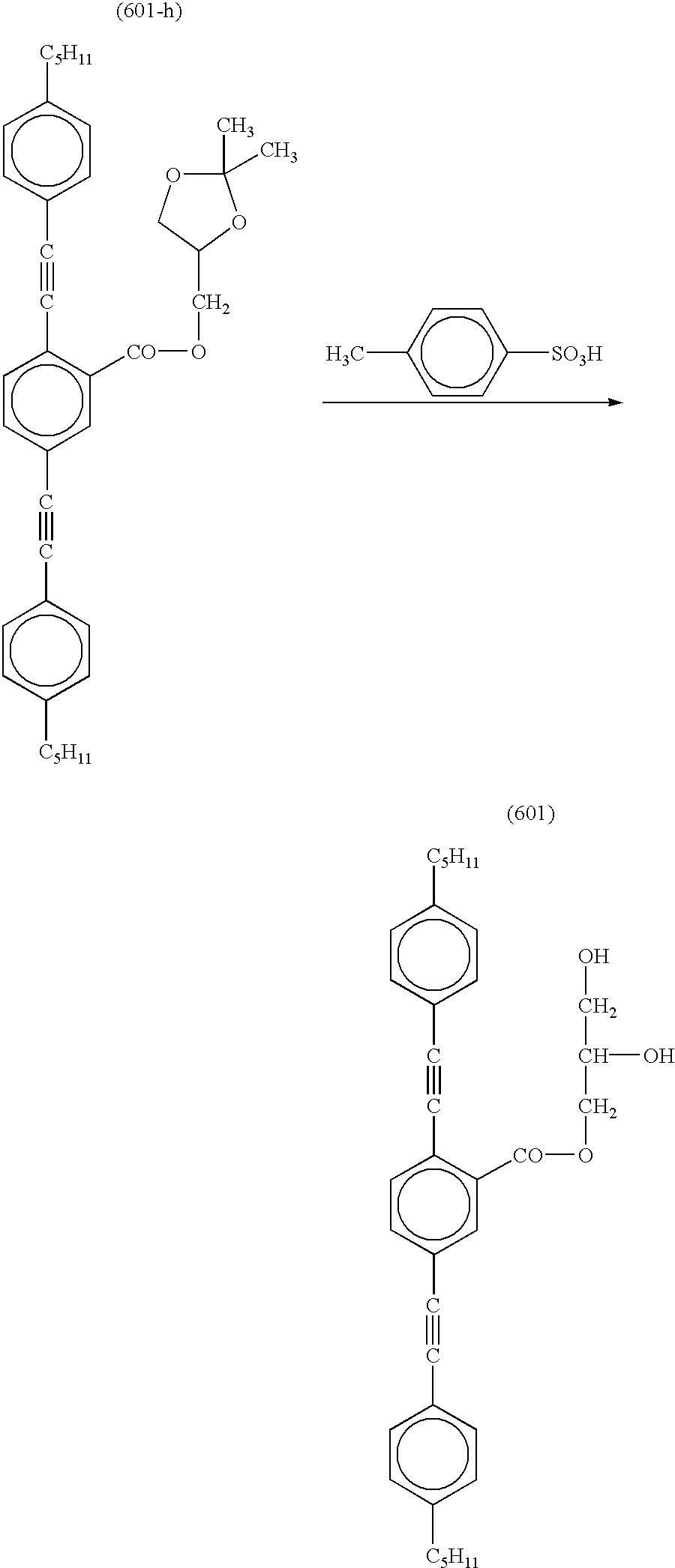 Figure US20030011725A1-20030116-C00030