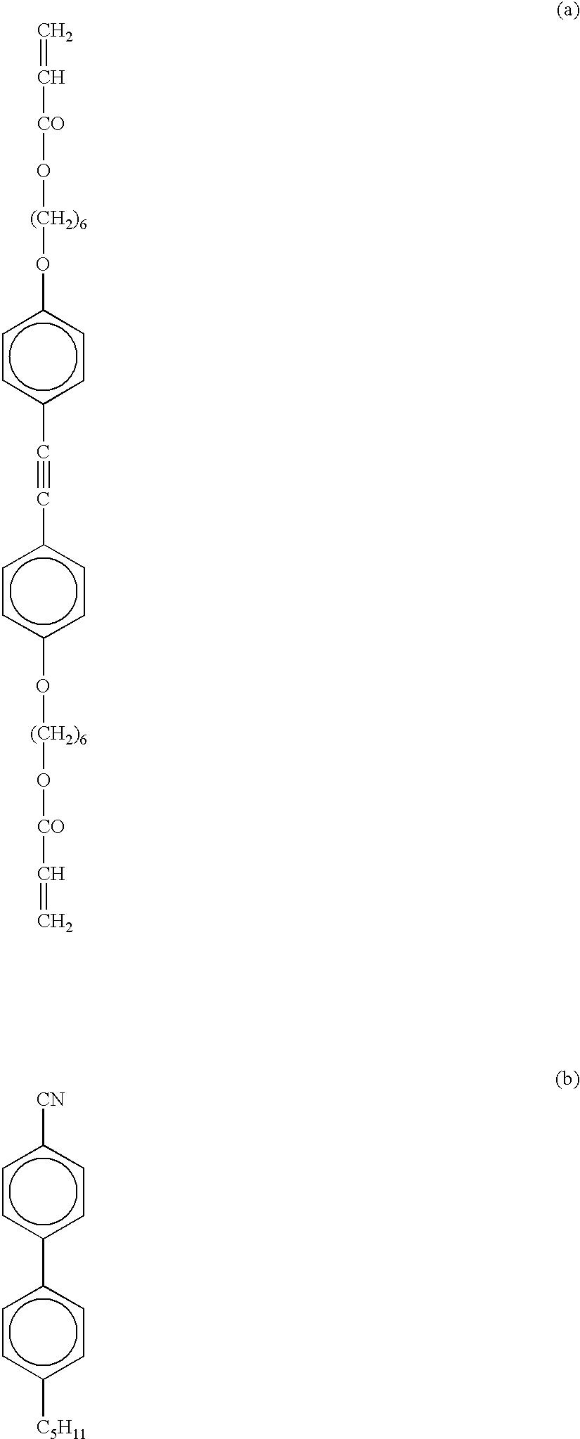 Figure US20030011725A1-20030116-C00031