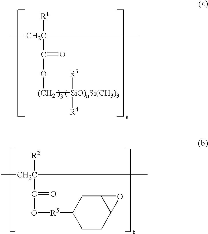 Figure US20030025760A1-20030206-C00001