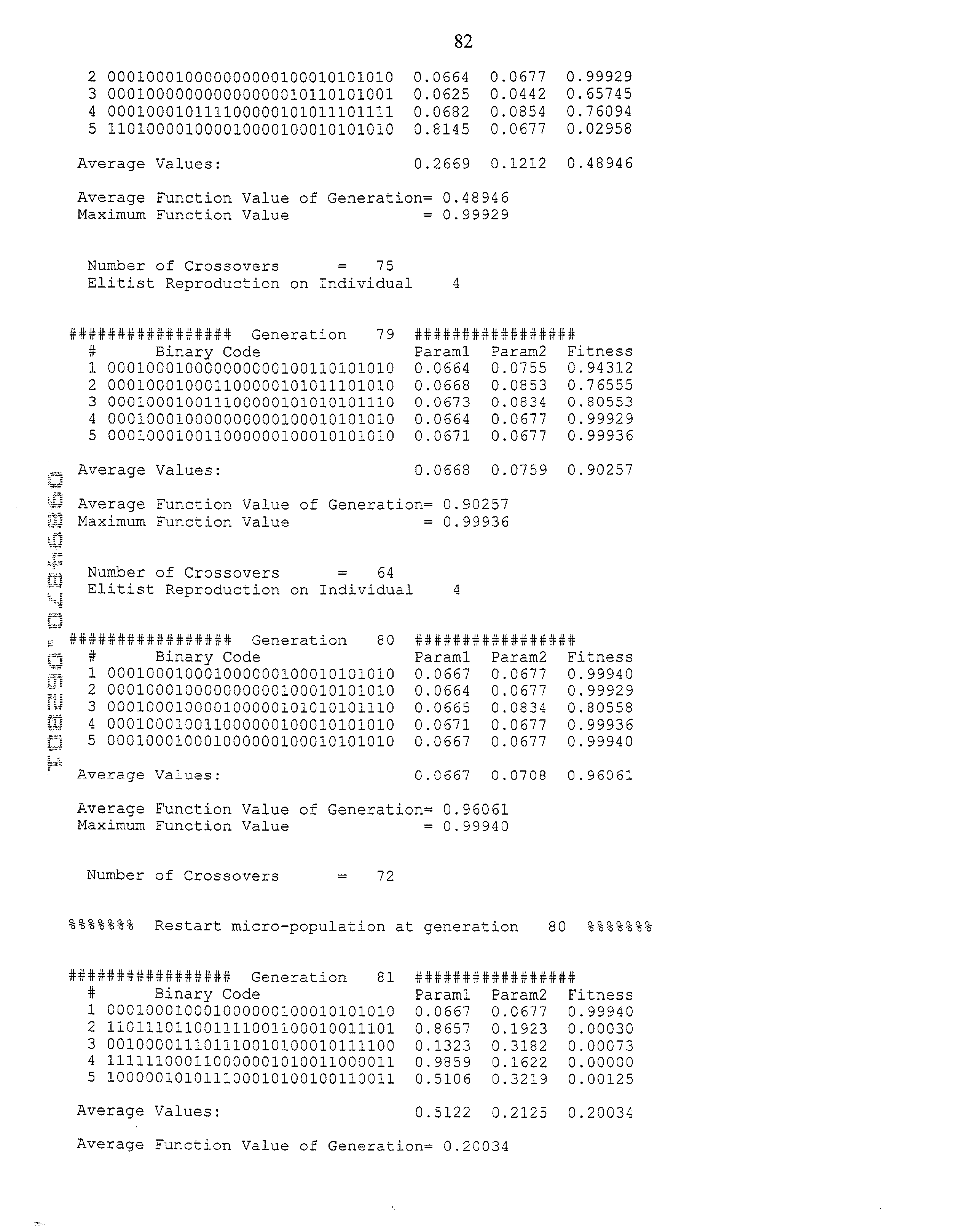 Figure US20030046042A1-20030306-P00046