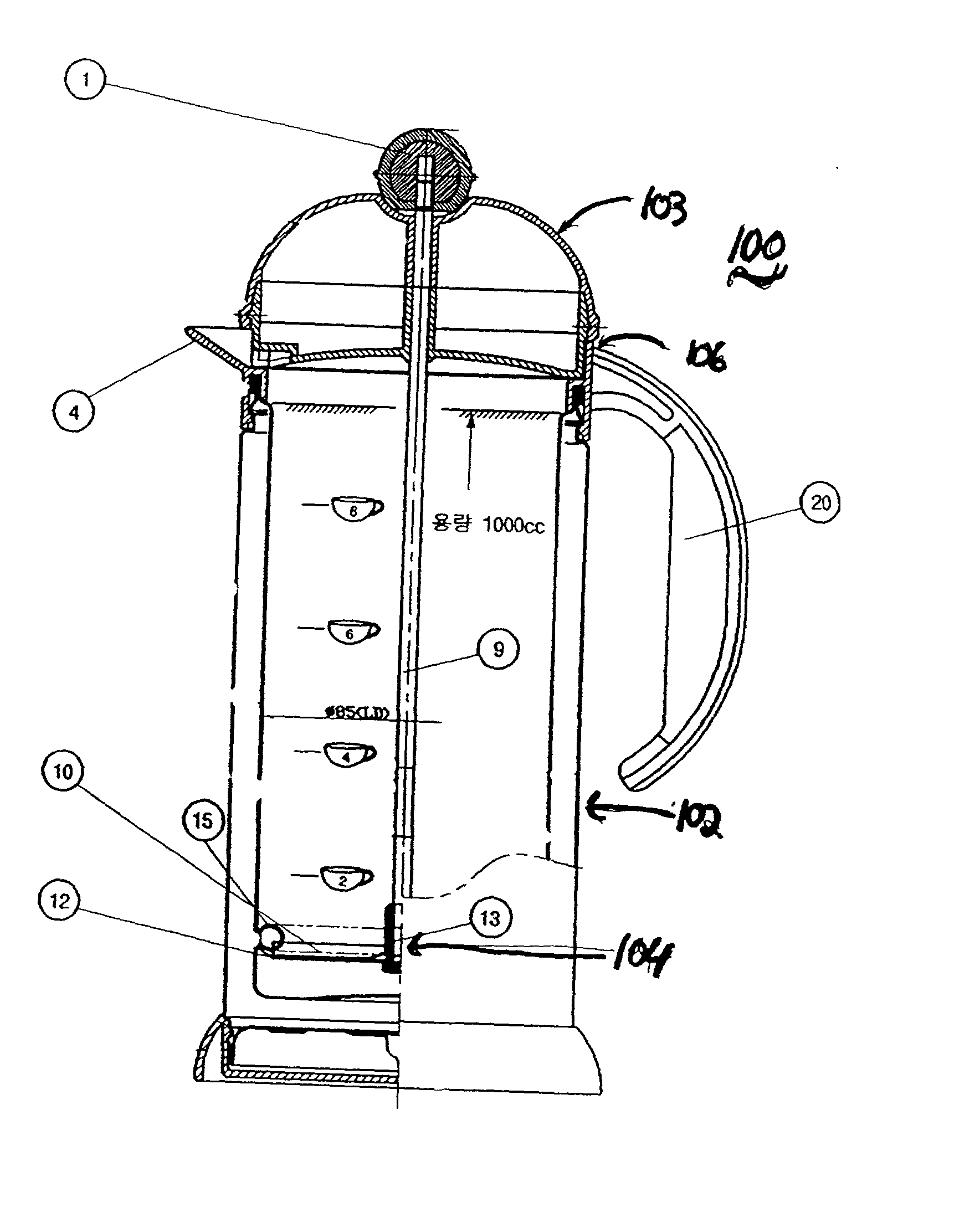 French Press Coffee Maker Assembly : Patent US20030047081 - French press coffee maker with assembly to selectively reduce contact of ...