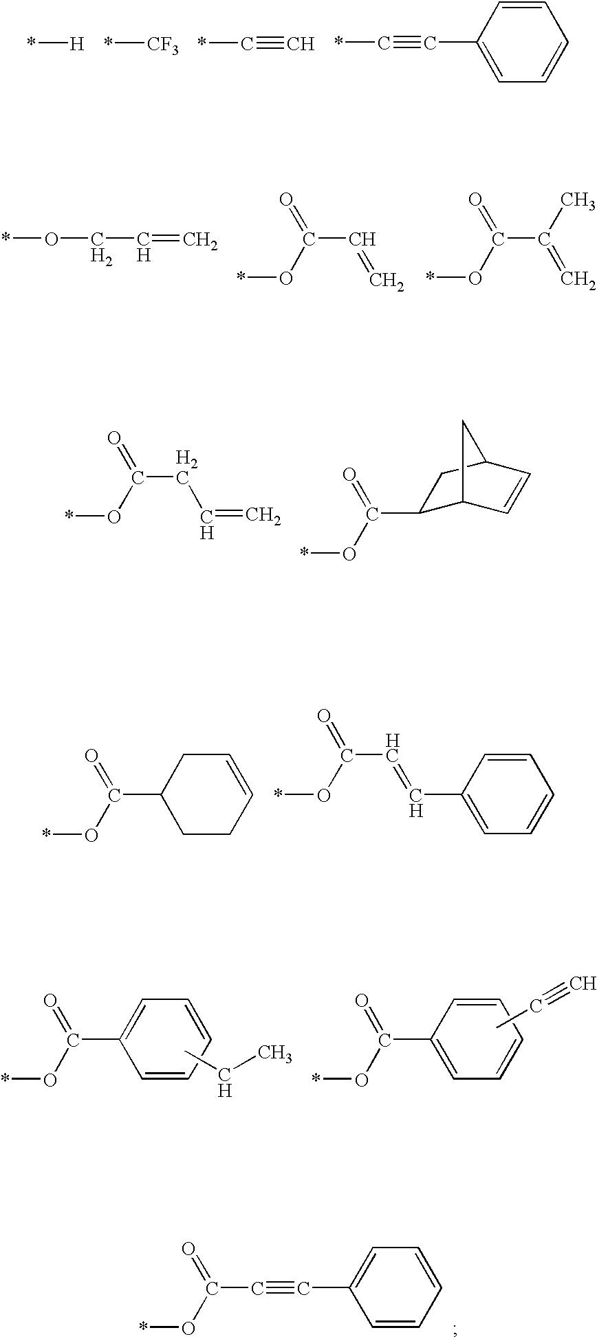 Figure US20030050431A1-20030313-C00021