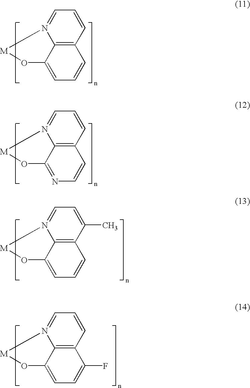 Figure US20030054198A1-20030320-C00007