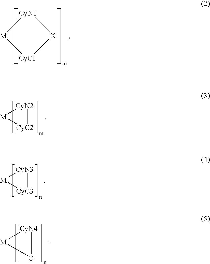 Figure US20030054198A1-20030320-C00022