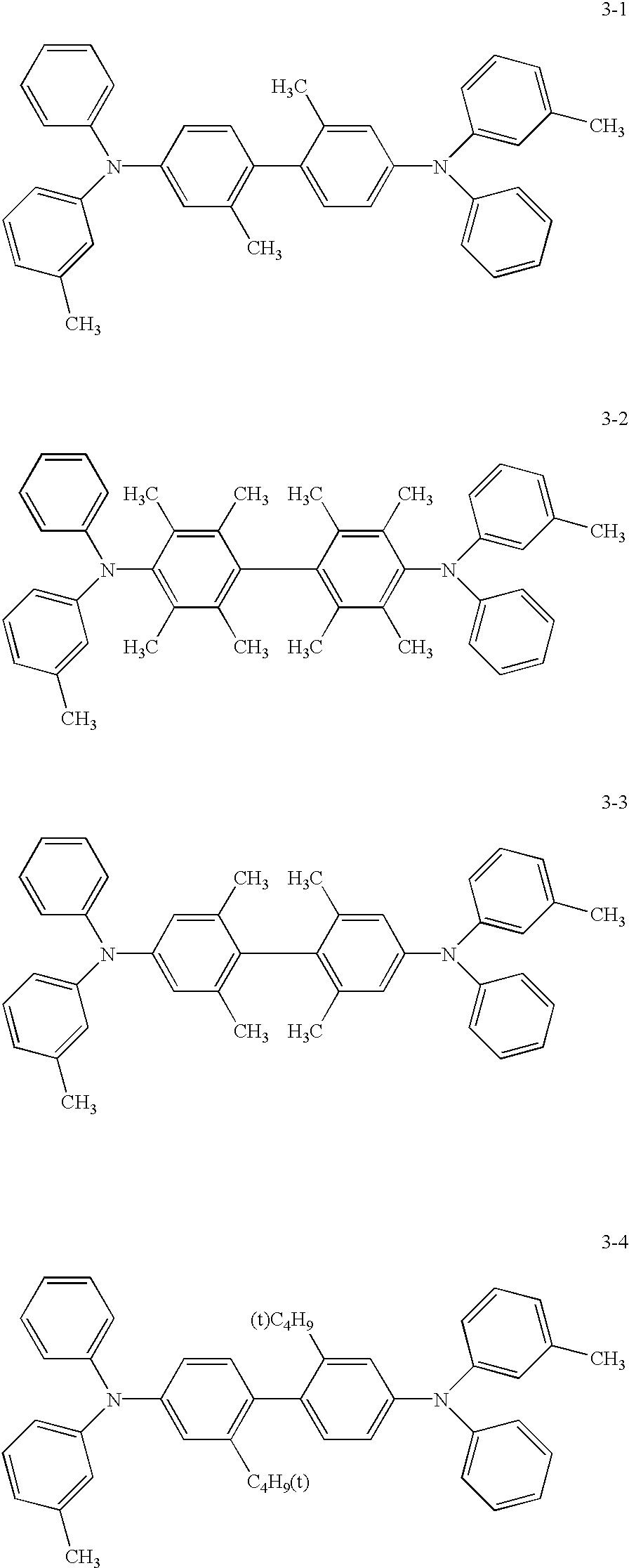 Figure US20030076032A1-20030424-C00003