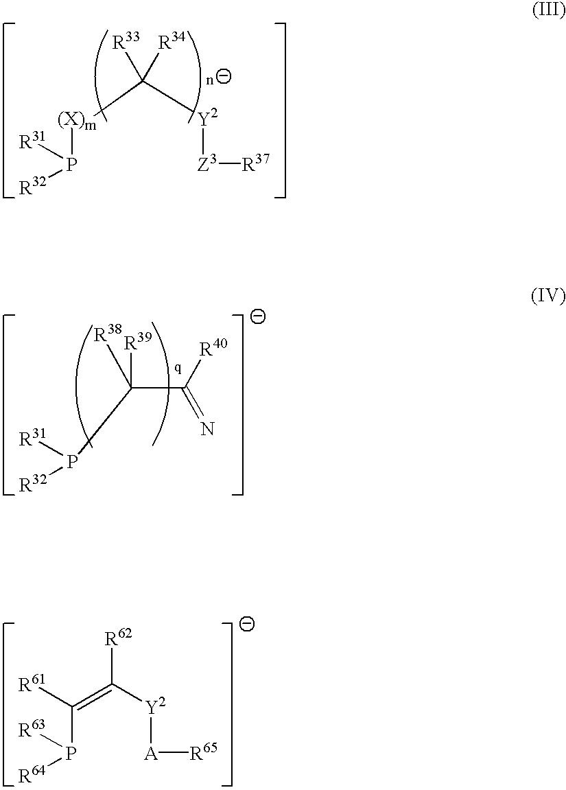 Figure US20030130452A1-20030710-C00018