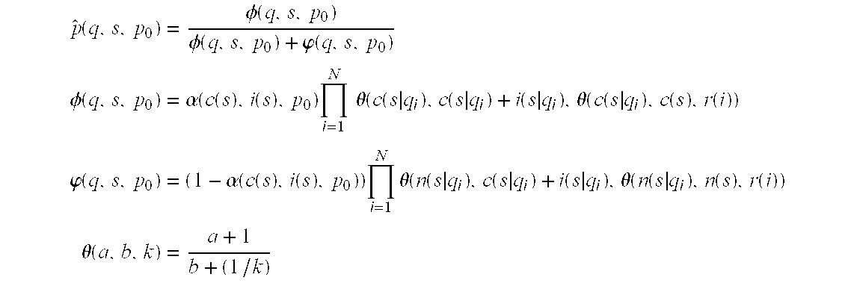 Figure US20030149938A1-20030807-M00004
