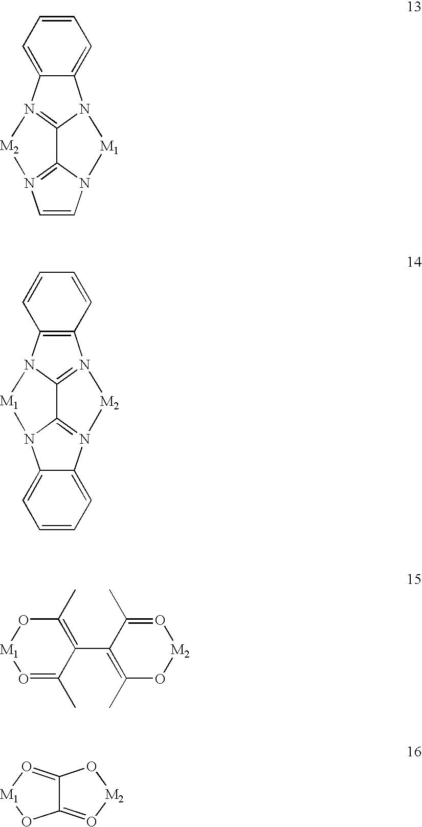 Figure US20030152802A1-20030814-C00009