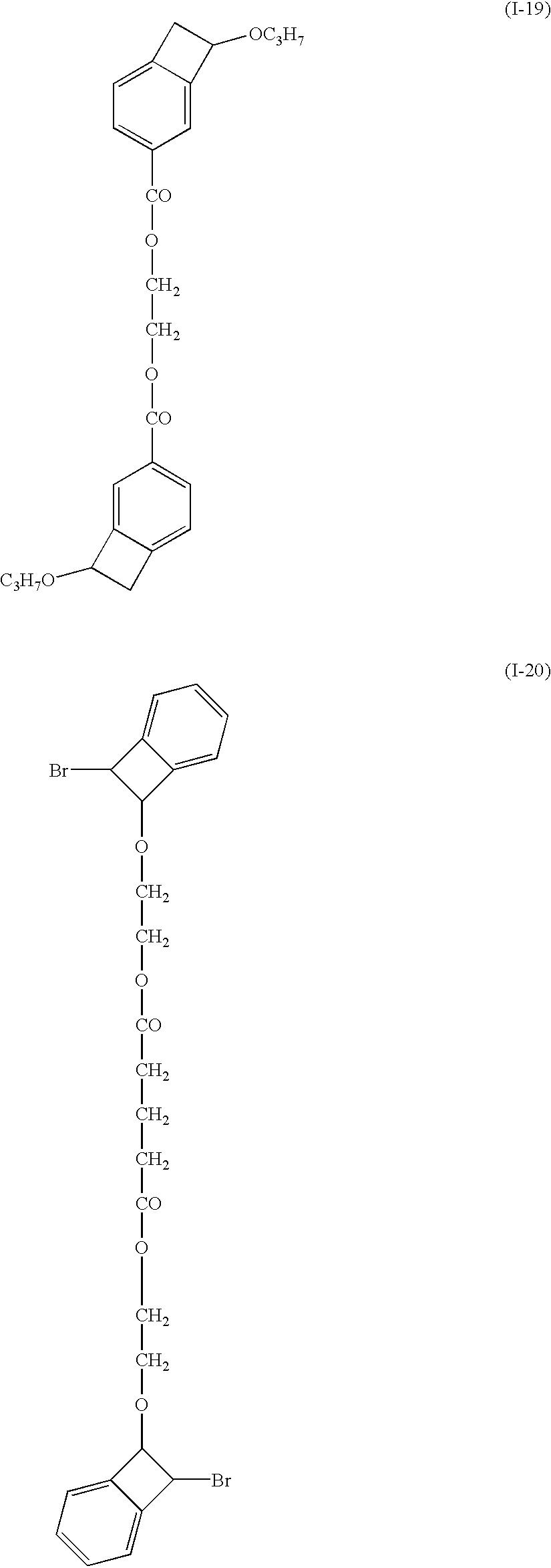 Figure US20030165778A1-20030904-C00015