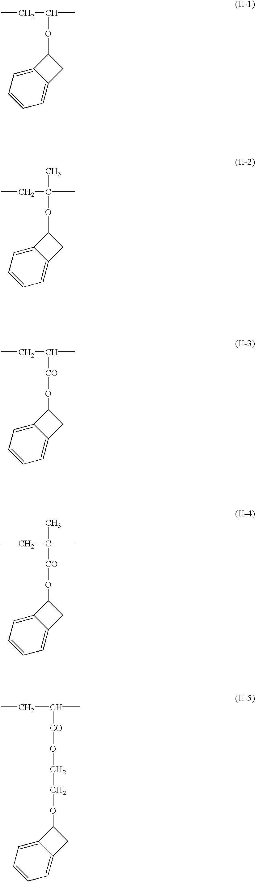 Figure US20030165778A1-20030904-C00023