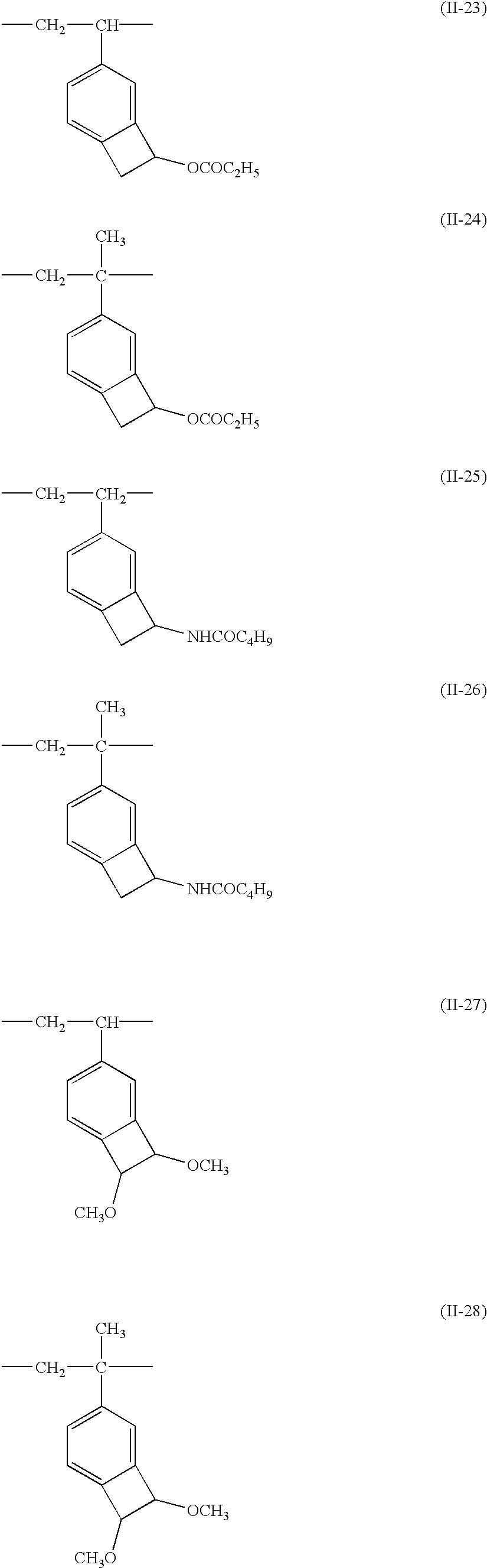 Figure US20030165778A1-20030904-C00027