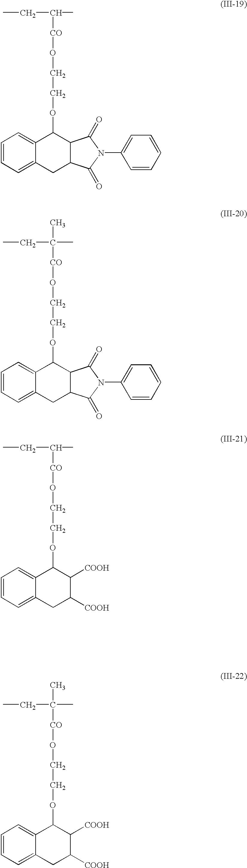Figure US20030165778A1-20030904-C00031