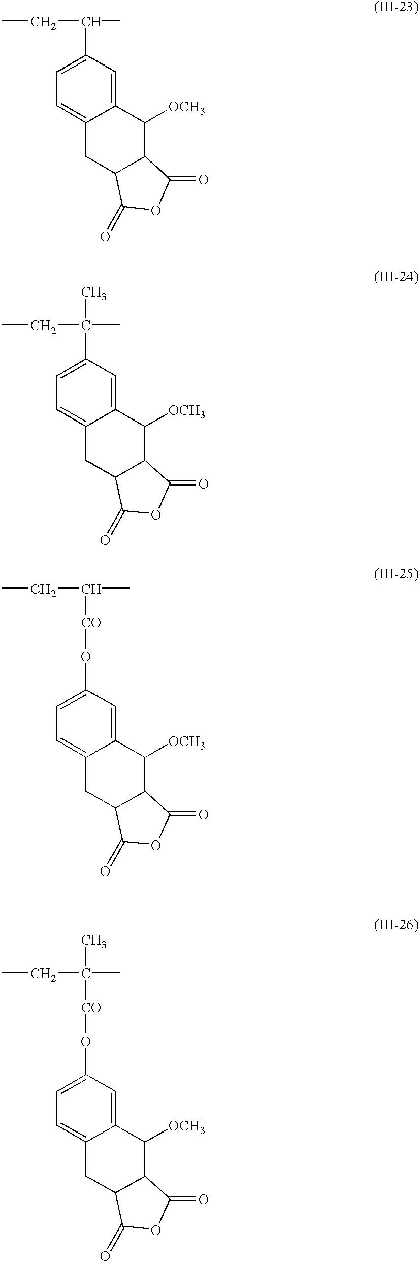 Figure US20030165778A1-20030904-C00032