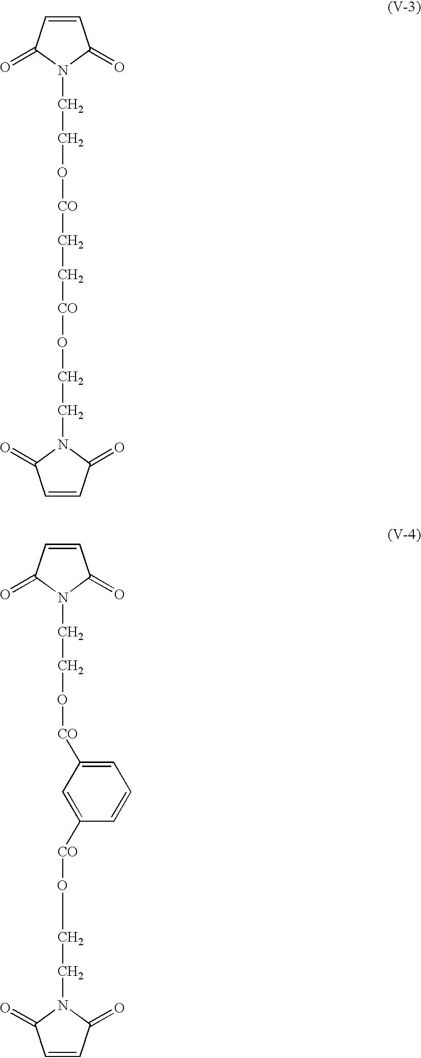 Figure US20030165778A1-20030904-C00035