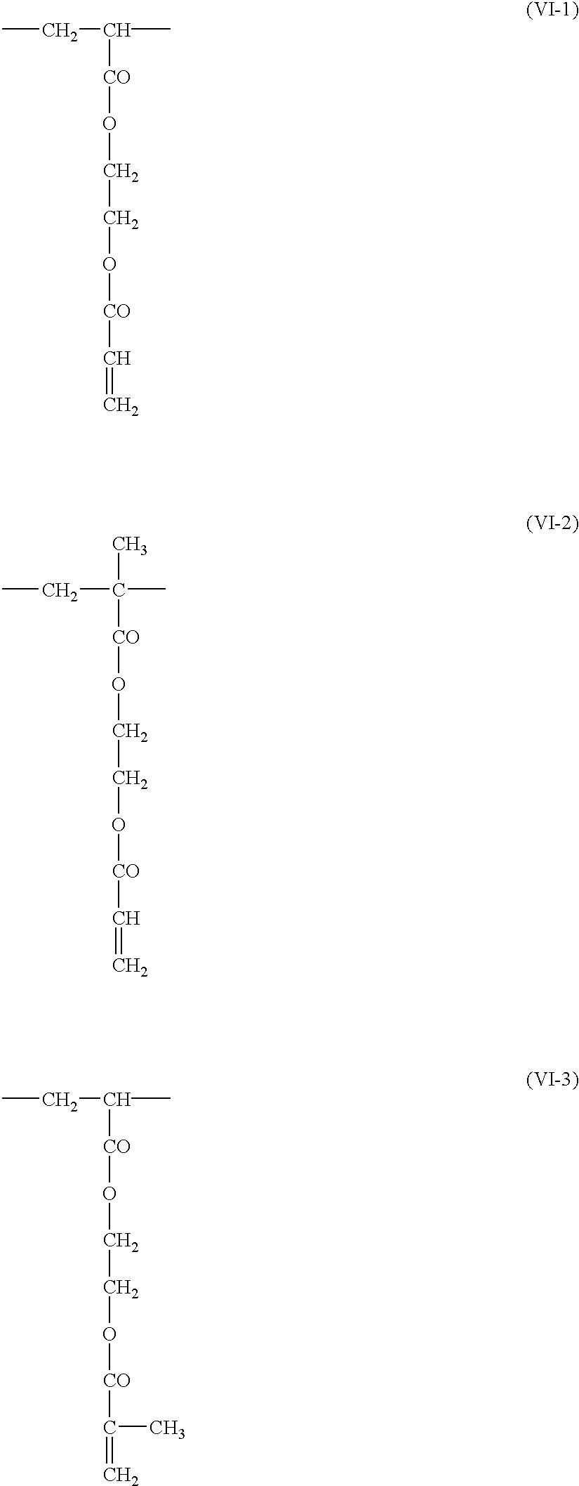 Figure US20030165778A1-20030904-C00041