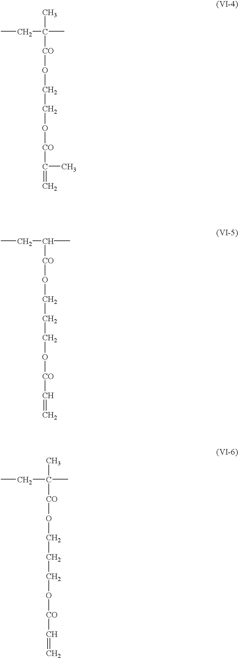 Figure US20030165778A1-20030904-C00042