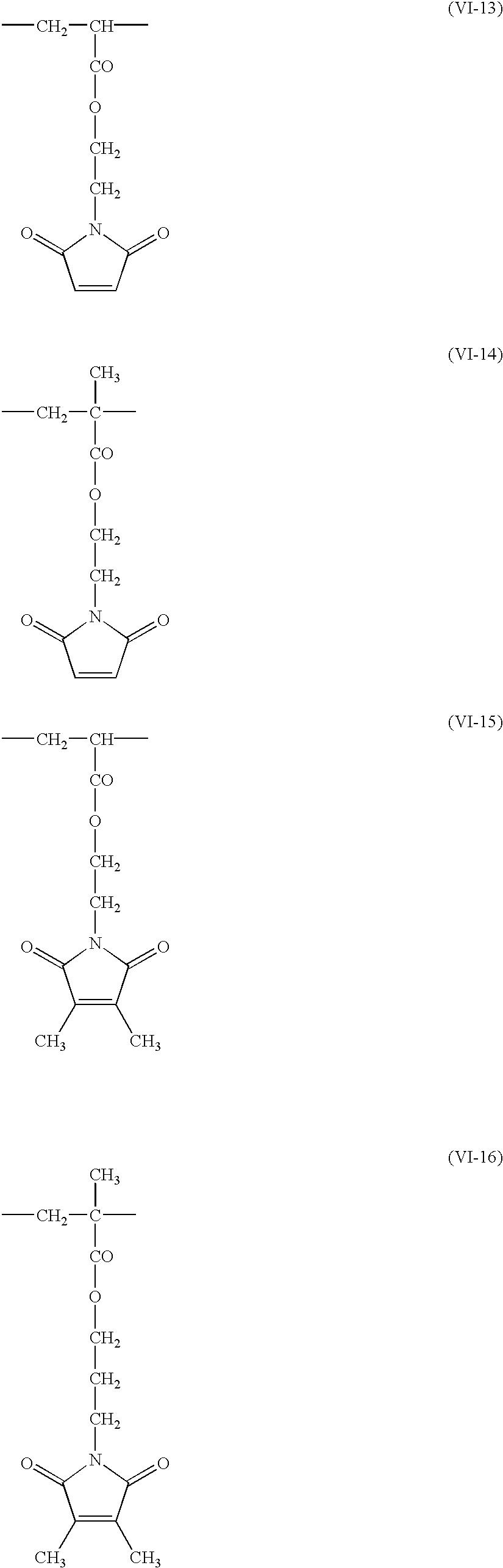 Figure US20030165778A1-20030904-C00045