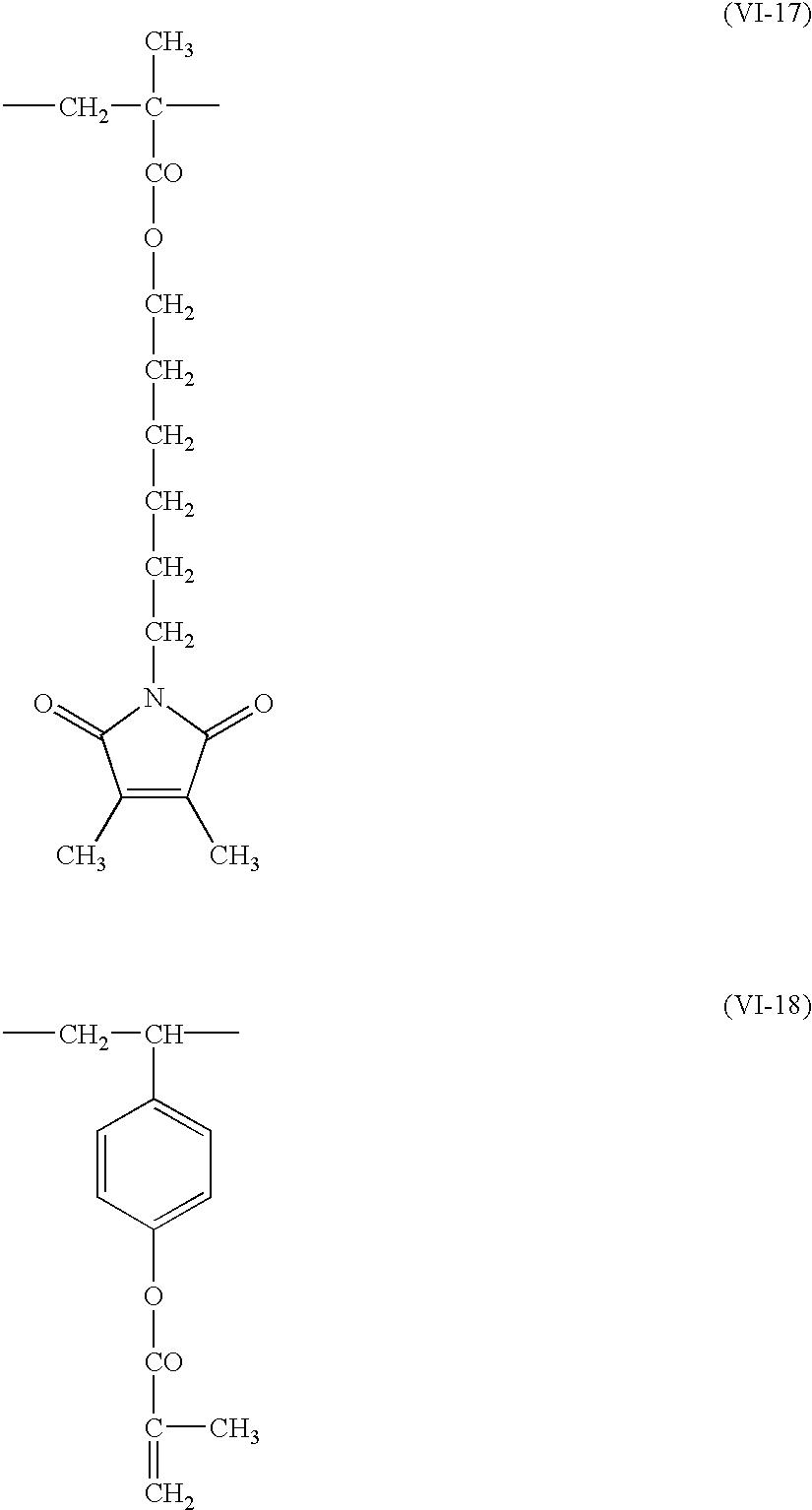 Figure US20030165778A1-20030904-C00046