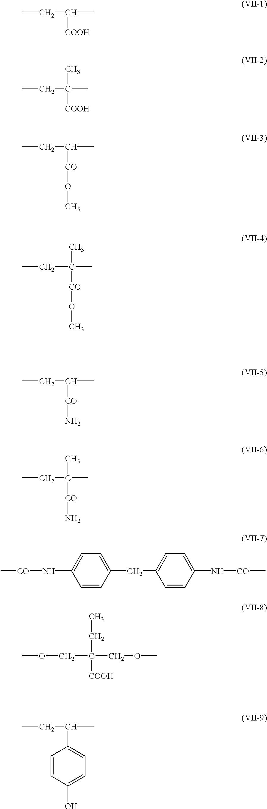 Figure US20030165778A1-20030904-C00048
