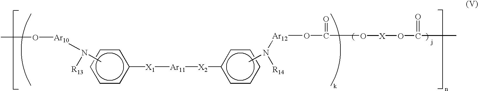 Figure US20030194627A1-20031016-C00171