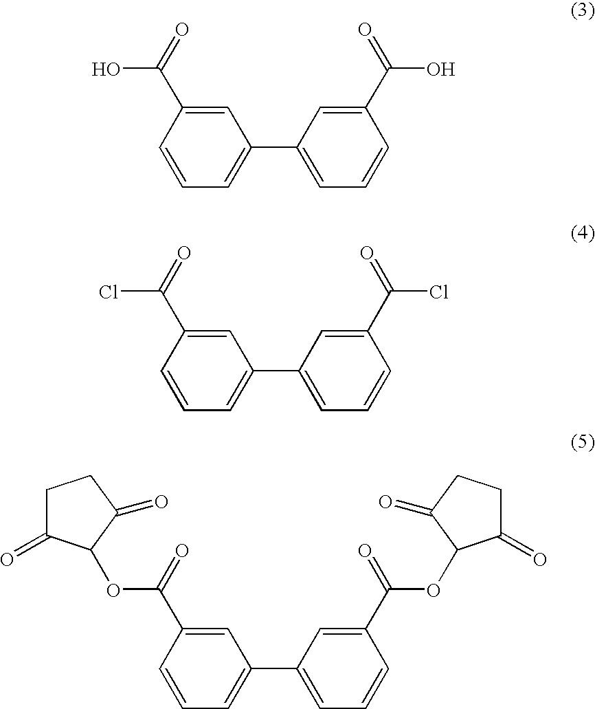 Figure US20030198960A1-20031023-C00008