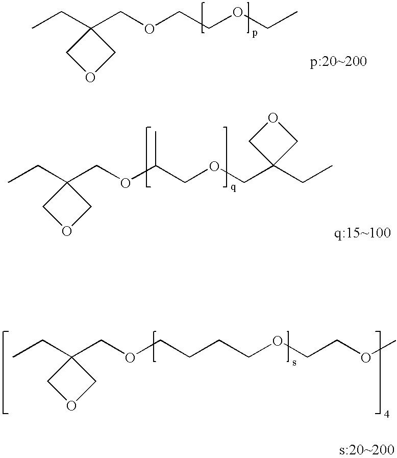 Figure US20030202082A1-20031030-C00014