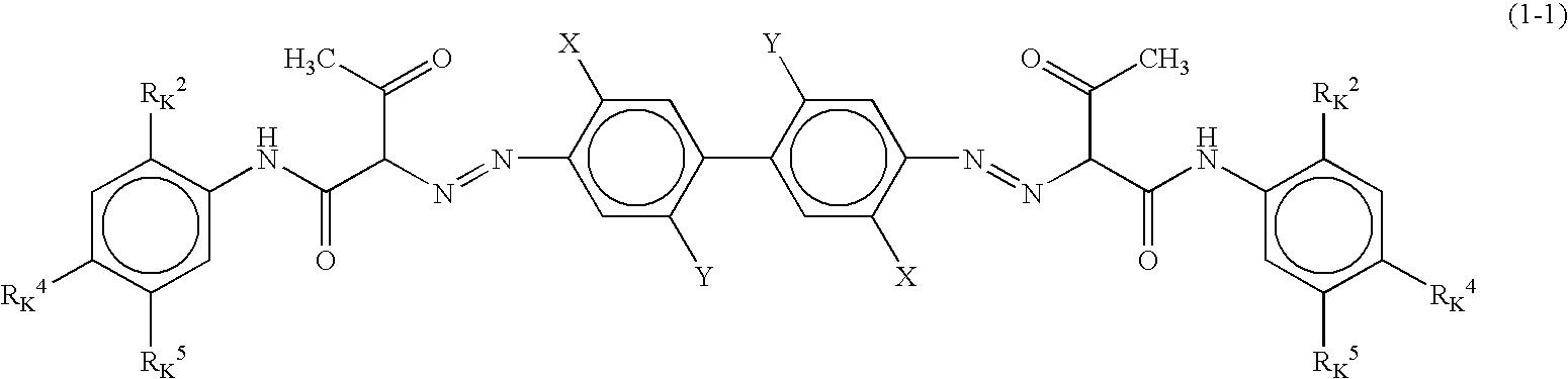Figure US20030207186A1-20031106-C00013