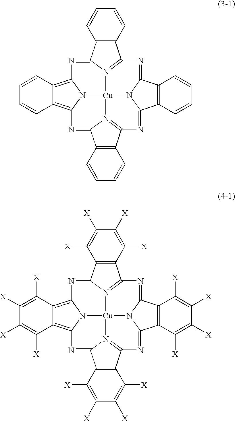 Figure US20030207186A1-20031106-C00019