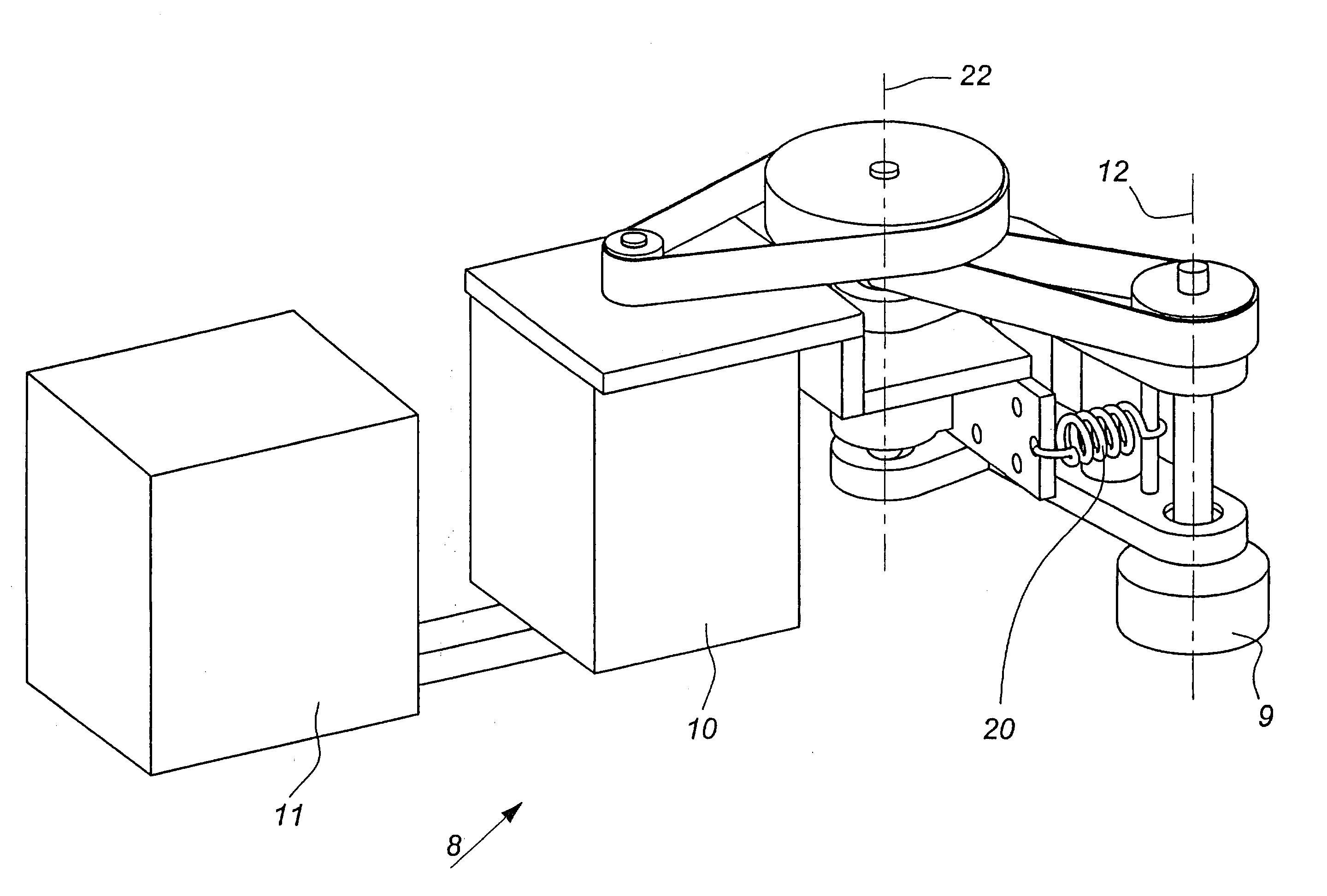patent us20030226740
