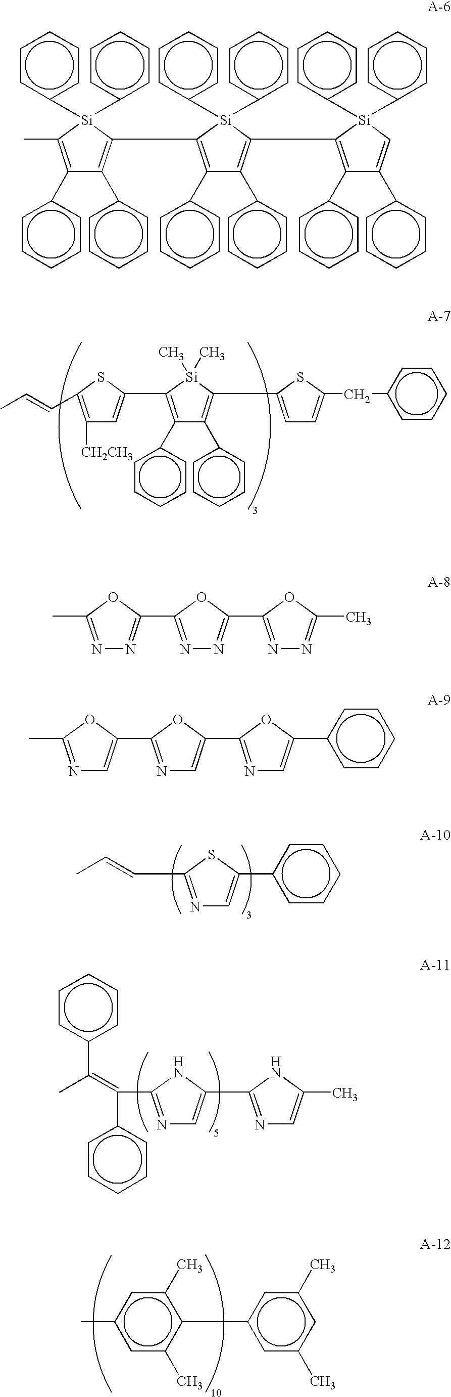 Figure US20030235713A1-20031225-C00008