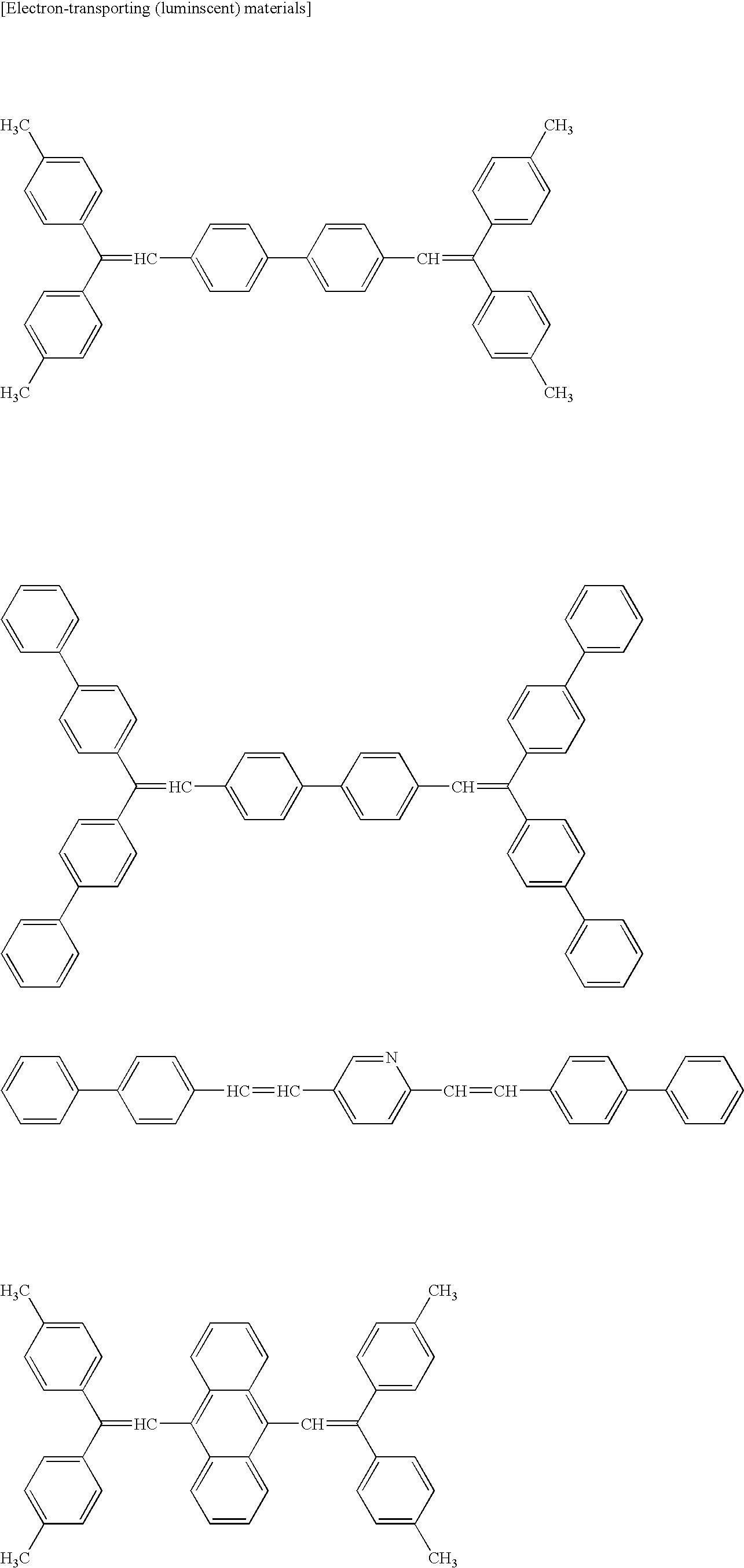 Figure US20030235713A1-20031225-C00032