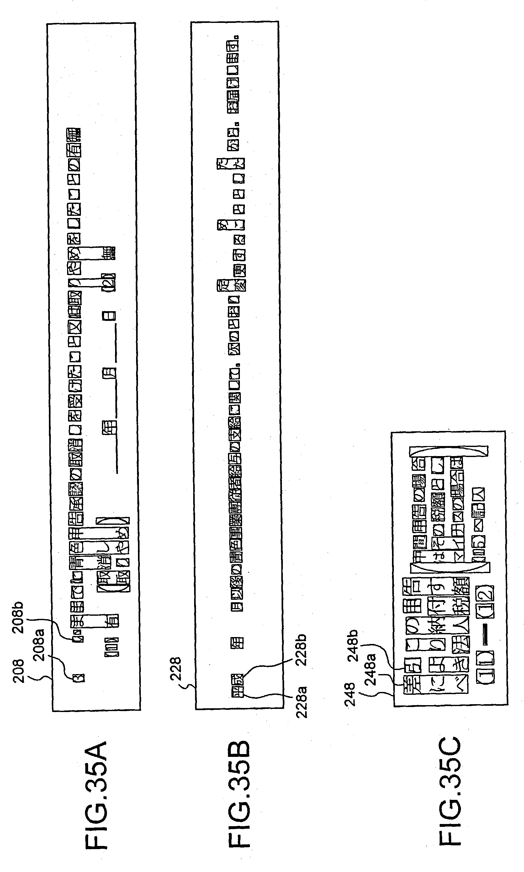 Patent US20040001628 - Apparatus and method of analyzing layout of ...