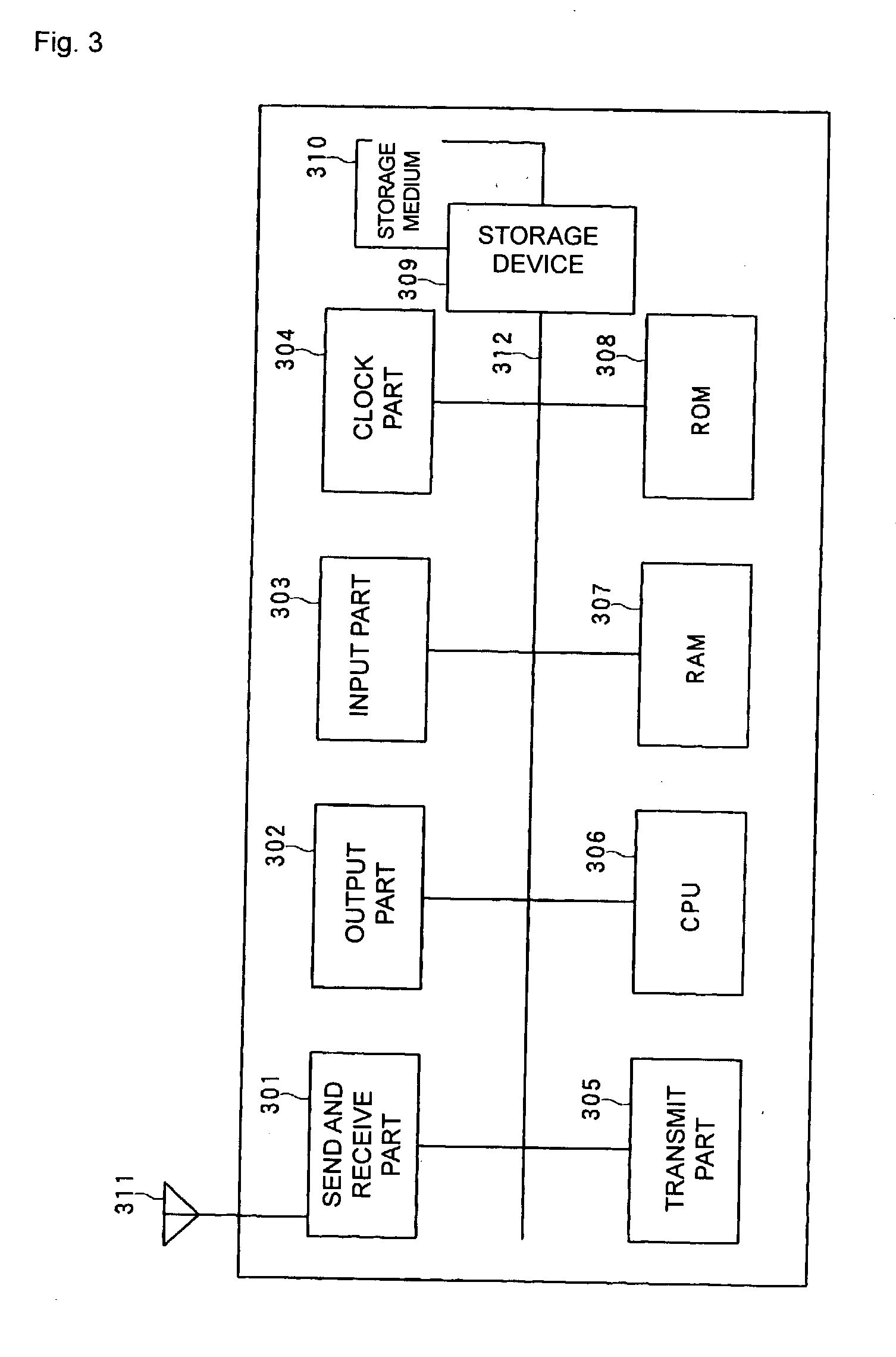 Patent US20040010409 - Voice recognition system, device ...