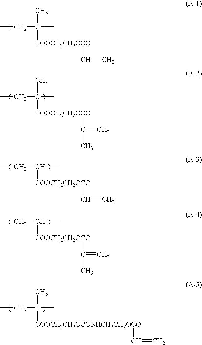 Figure US20040017364A1-20040129-C00001