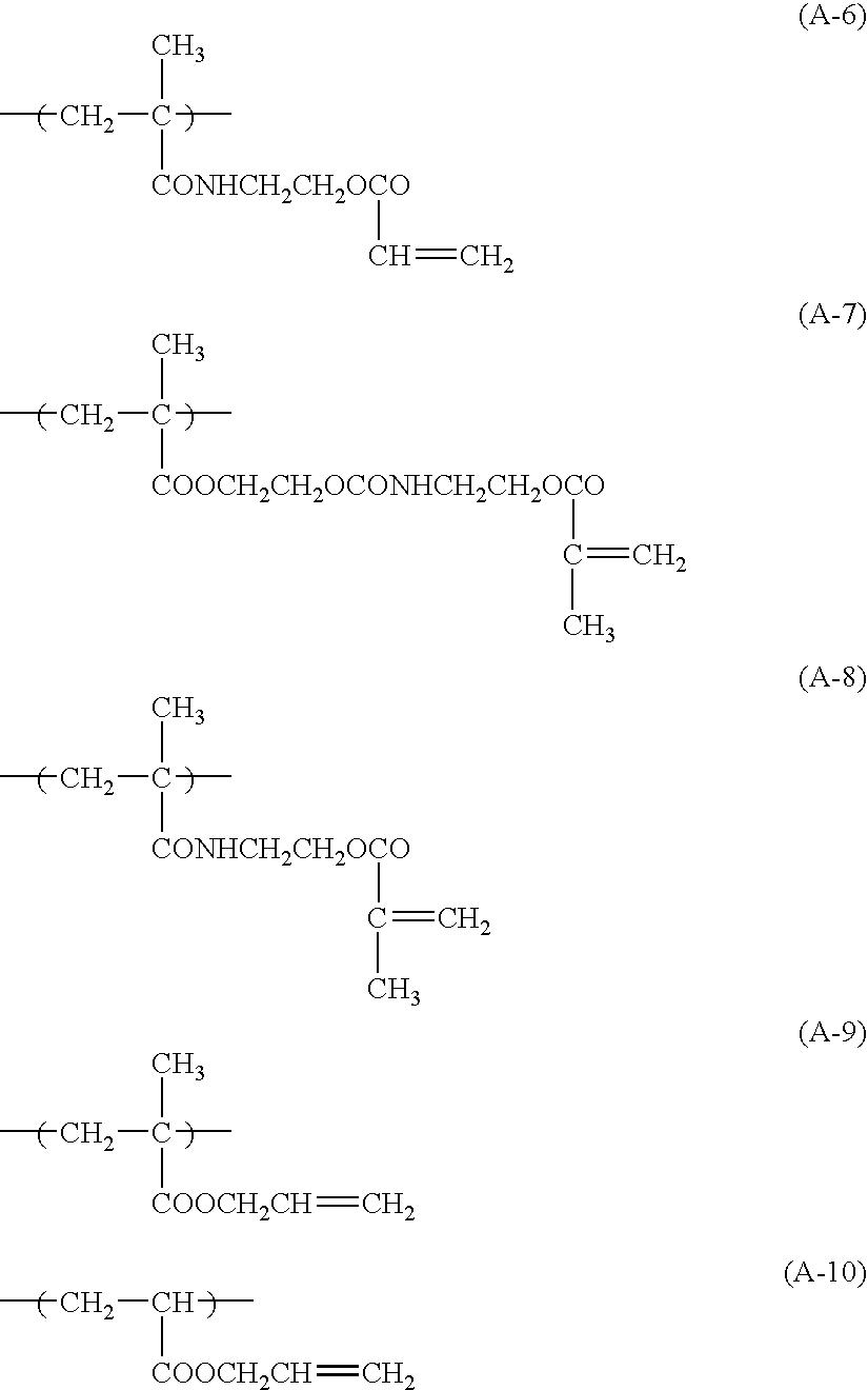 Figure US20040017364A1-20040129-C00002
