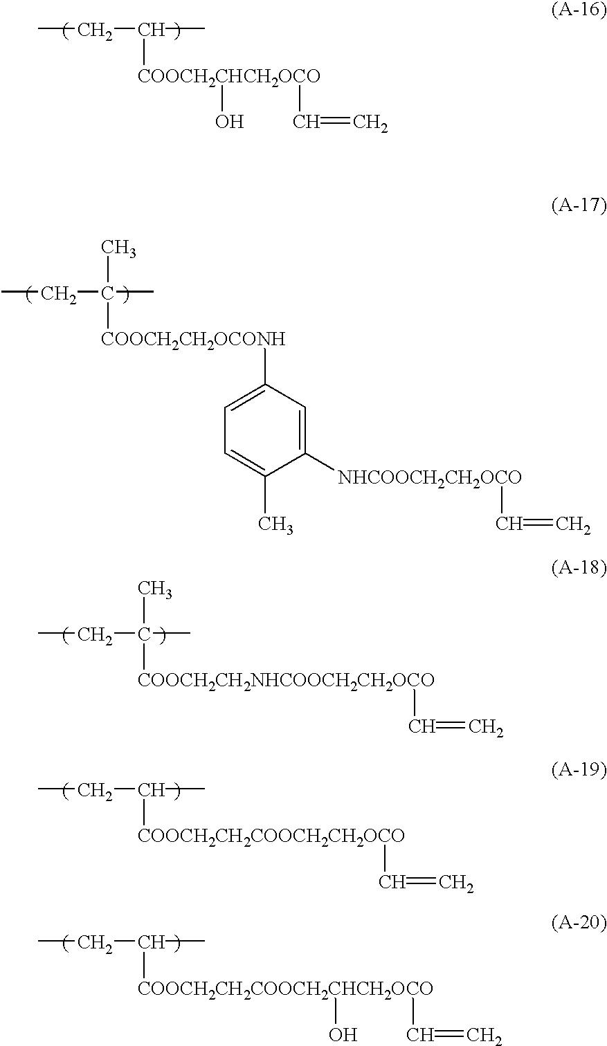 Figure US20040017364A1-20040129-C00004